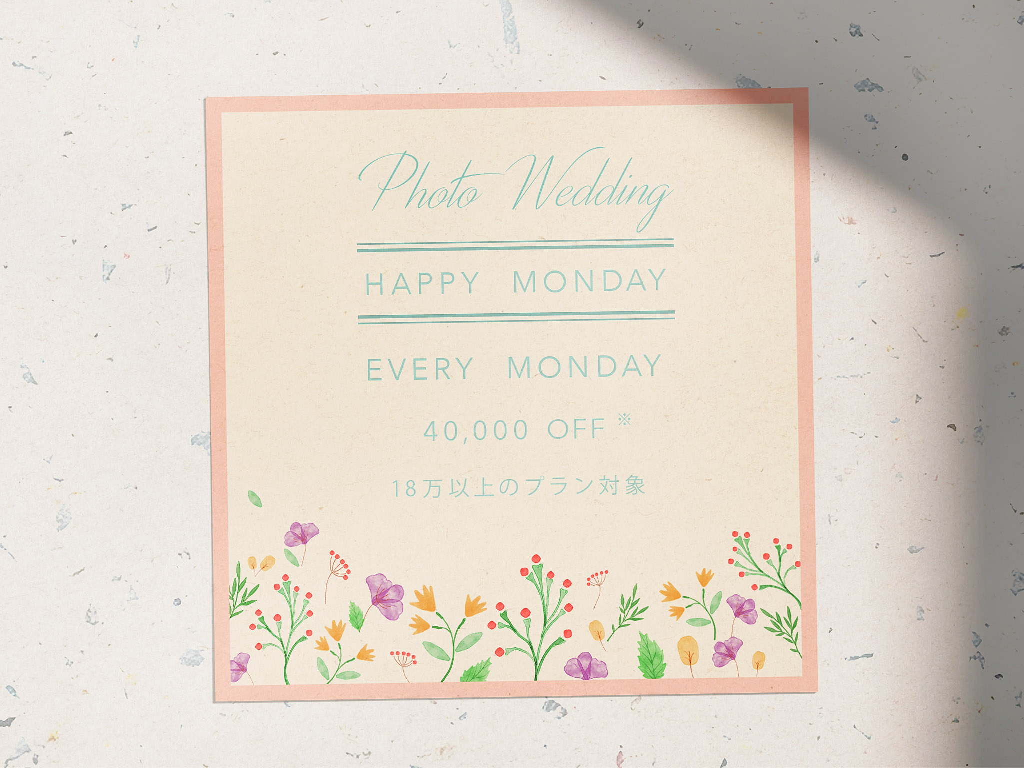 190701happymonday
