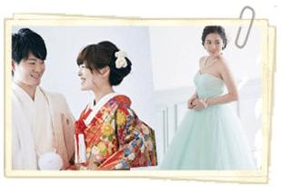 Kimono + Dress Plan